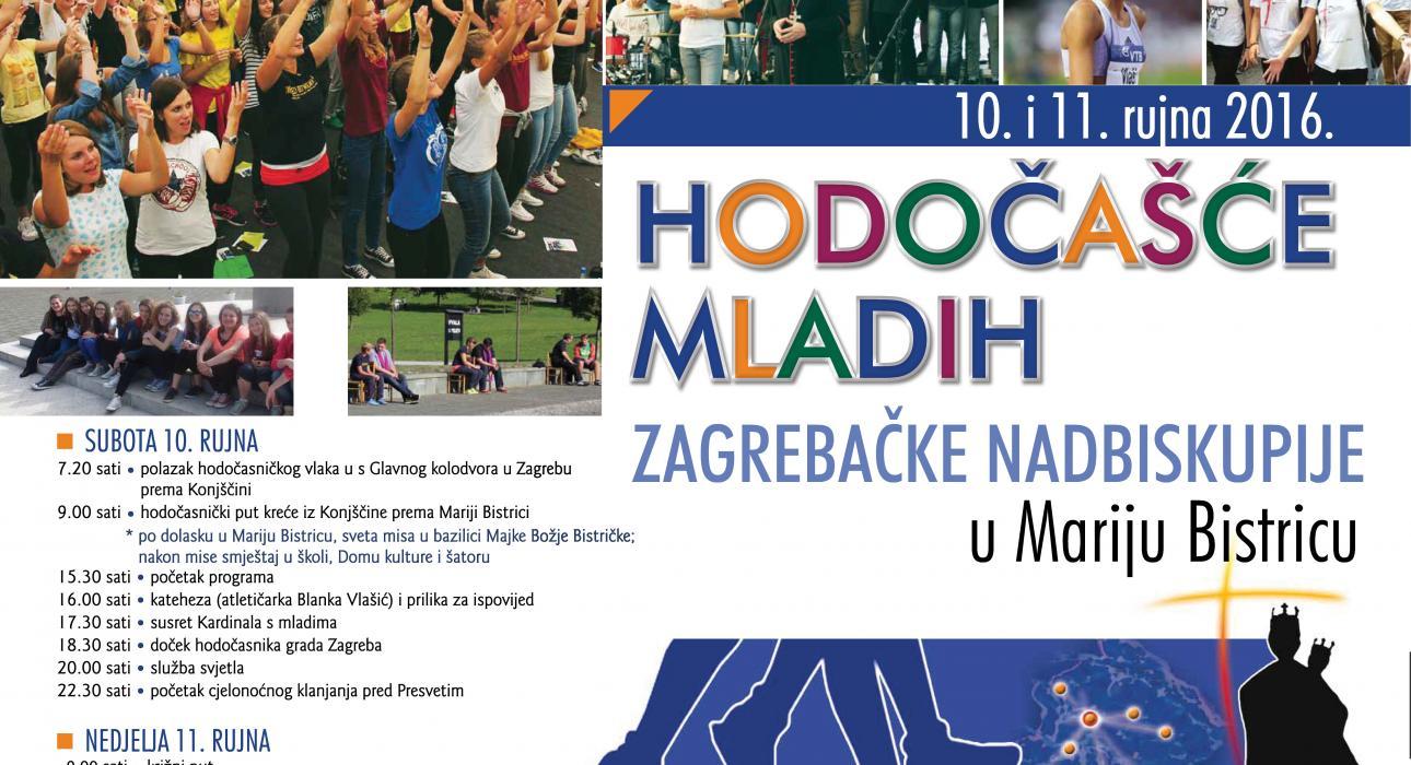Plakat MarijaBistrica